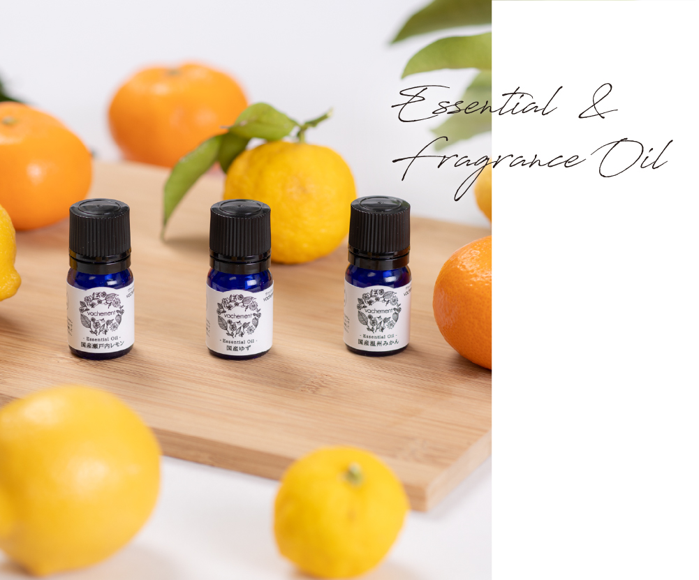 Essential & Fragrance Oil